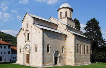 Ο Kurti απέστειλε επιστολή στον Ηγούμενο Sava, εκφράζοντας την προθυμία του να επισκεφθεί τη Μονή Visoki Dečani