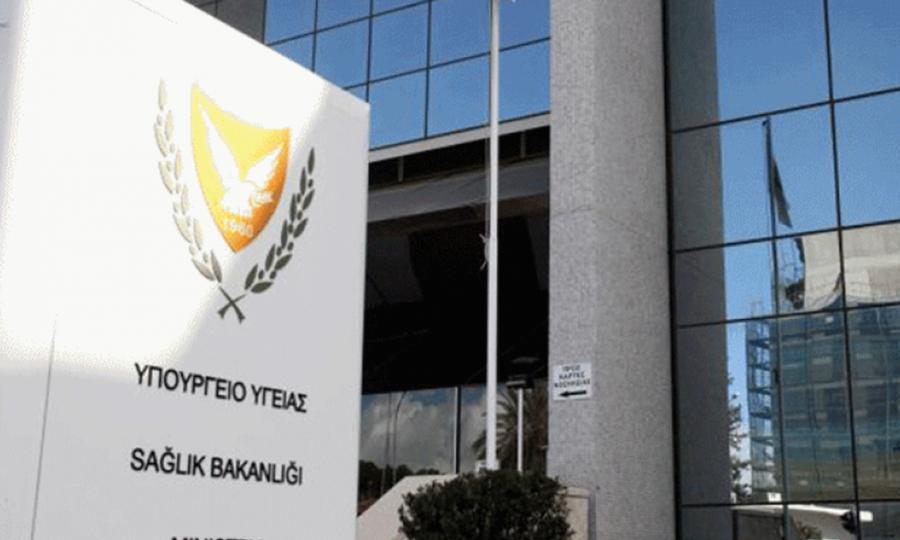 Κύπρος: Εκτίμηση επιδημιολογικού κινδύνου χωρών σχετικά με τη νόσο COVID-19