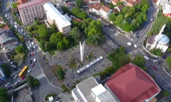 Κοσσυφοπέδιο: Πρόβα διαμαρτυρίας πραγματοποιήθηκε από το κίνημα Vetevendosje