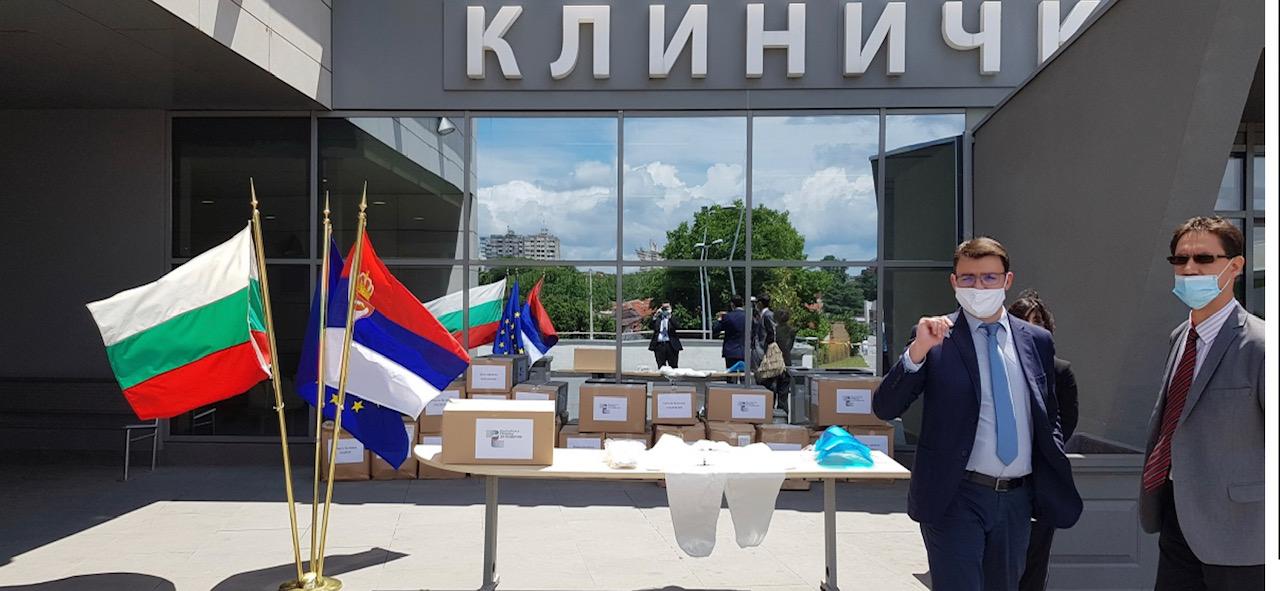 Σερβία: Δωρεά υγειονομικού υλικού παραδόθηκε από τη Βουλγαρία