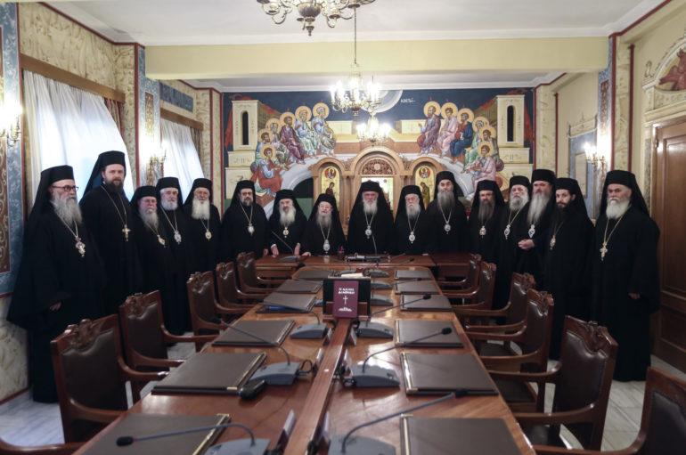 Εκκλησία της Ελλάδας: Η «γιόγκα» δεν έχει θέση στη ζωή των Χριστιανών