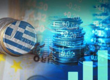 Στο 0,9% η ύφεση το α' τρίμηνο στην Ελλάδα