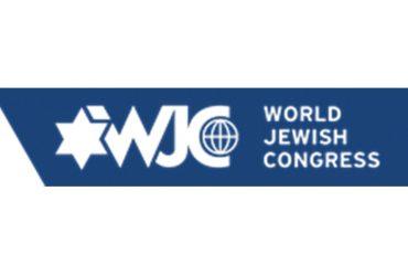 Σερβία: Το WJC, χαιρέτησε την απόφαση της Δικαιοσύνης που βάζει τέλος στη δίχρονη κρίση της εβραϊκής κοινότητας