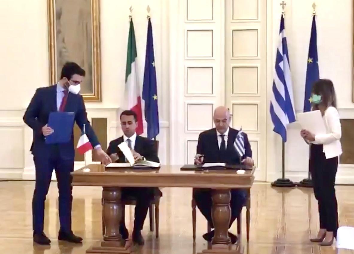 Ελλάδα: Υπογράφηκε η οριοθέτηση της ΑΟΖ Ελλάδας-Ιταλίας