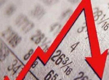 Βουλγαρία: Ύφεση 10% κατέγραψε το β' τρίμηνο του 2020 η βουλγαρική οικονομία