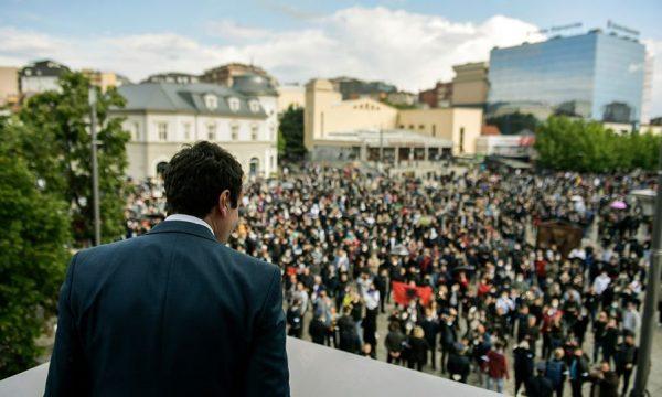 Κοσσυφοπέδιο: Ειρηνική συγκέντρωση του Vetevendosje, για τα 15α γενέθλια του και την 21η επέτειο από την Απελευθέρωση
