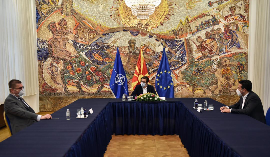 Βόρεια Μακεδονία: Συνεχίζεται η αναζήτηση ημερομηνίας για τις εκλογές
