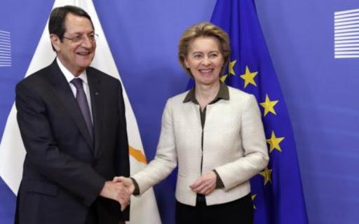 Κύπρος: Ο Νίκος Αναστασιάδης είχε τηλεφωνική επικοινωνία με την Ursula von der Leyen