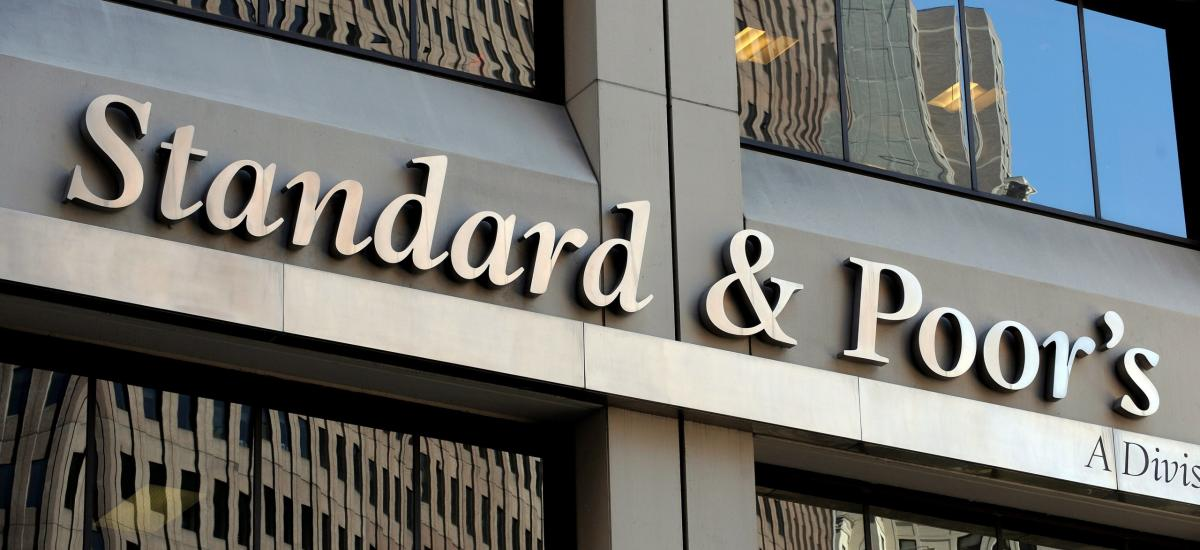 """Ο Standard & Poor's επιβεβαίωσε την πιστοληπτική ικανότητα AA-""""stable outlook"""" της Σλοβενίας"""