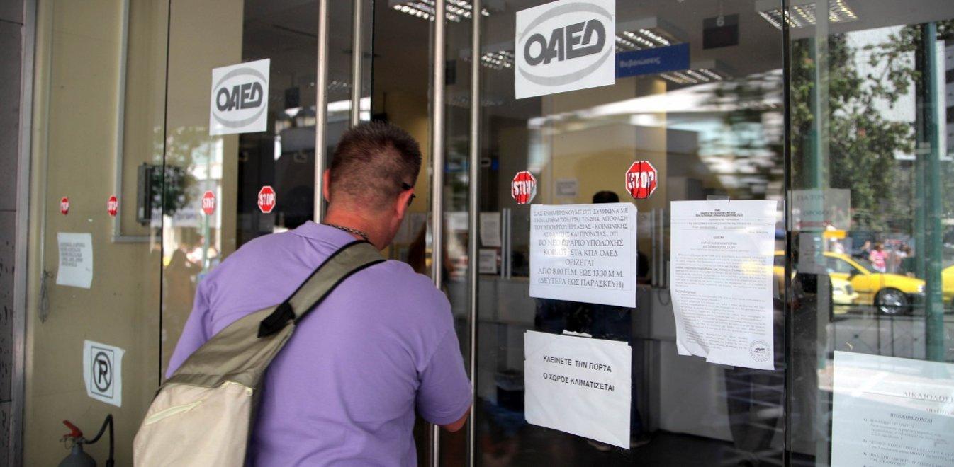 Ελλάδα: Μείωση της απασχόλησης σε 7 από τους 10 κλάδους της οικονομίας – ΕΛΣΤΑΤ