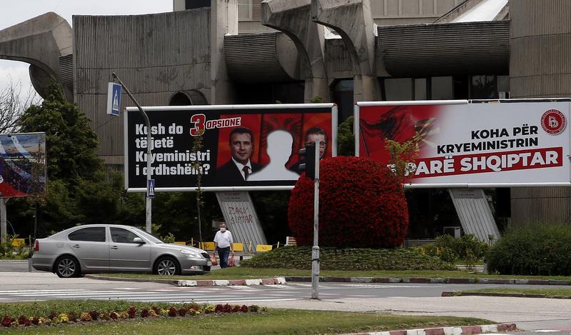 Βόρεια Μακεδονία: Ξεκινά επίσημα η 20ήμερη προεκλογική εκστρατεία