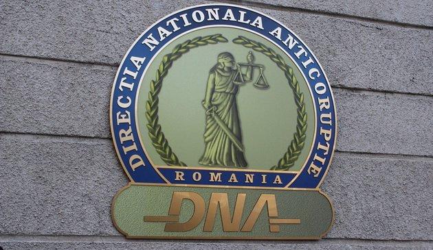 Ρουμανία: Για δωροδοκία κατηγορείται ο διευθυντής της κρατικής Unifarm