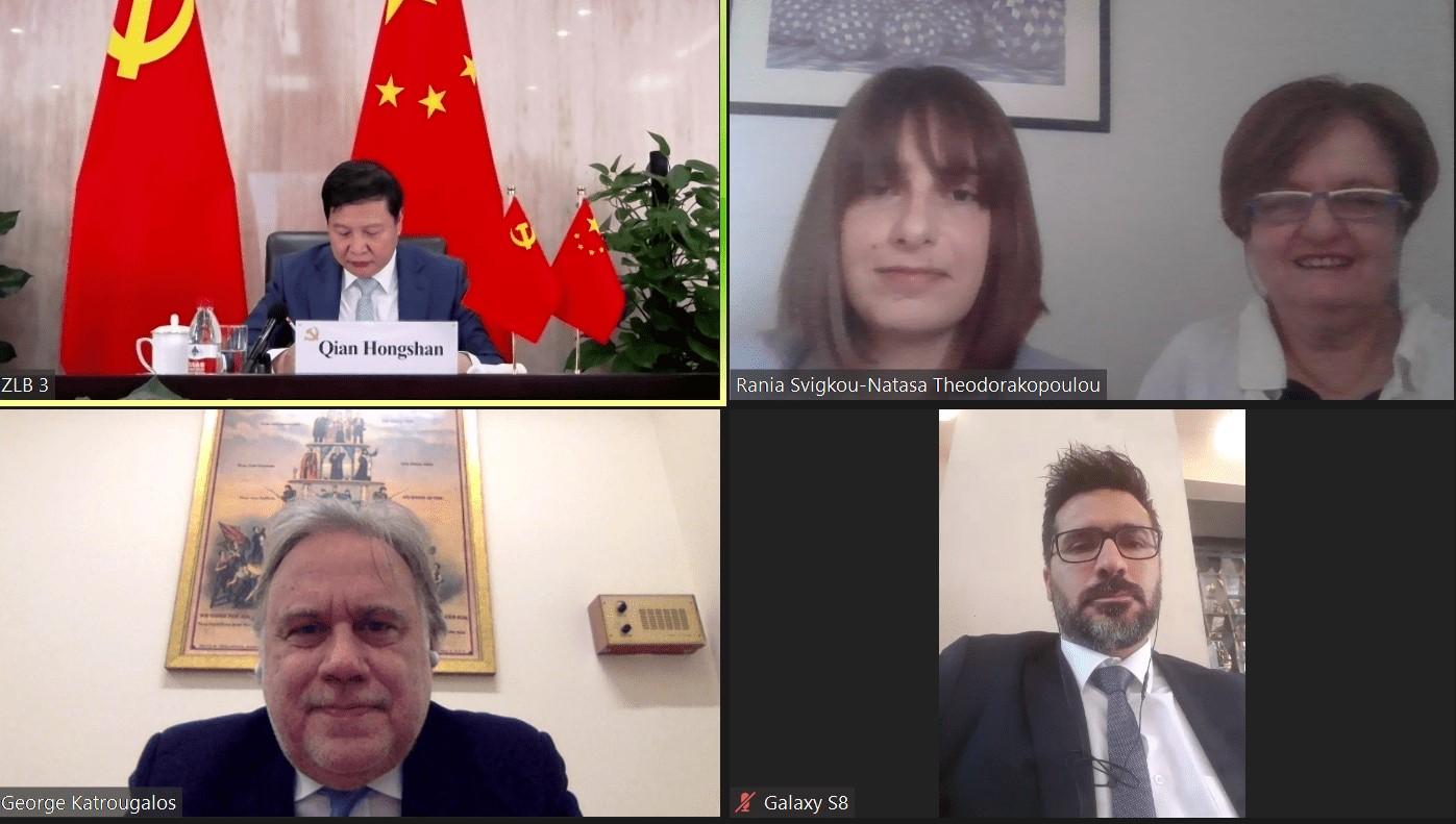 Ελλάδα: Τηλεδιάσκεψη αντιπροσωπειών του ΣΥΡΙΖΑ και του Κ.Κ. Κίνας