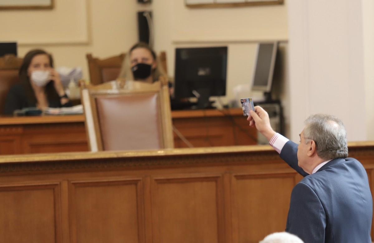 Βουλγαρία: Οι βουλευτές αρνούνται και πάλι να φορέσουν μάσκες