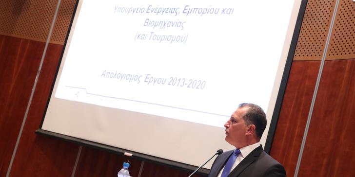 Κύπρος: Η κήρυξη μορατόριουμ στην ΑΟΖ, θα είναι το τέλος της ενεργειακής προοπτικής της χώρας, δήλωσε ο Λακκοτρύπης