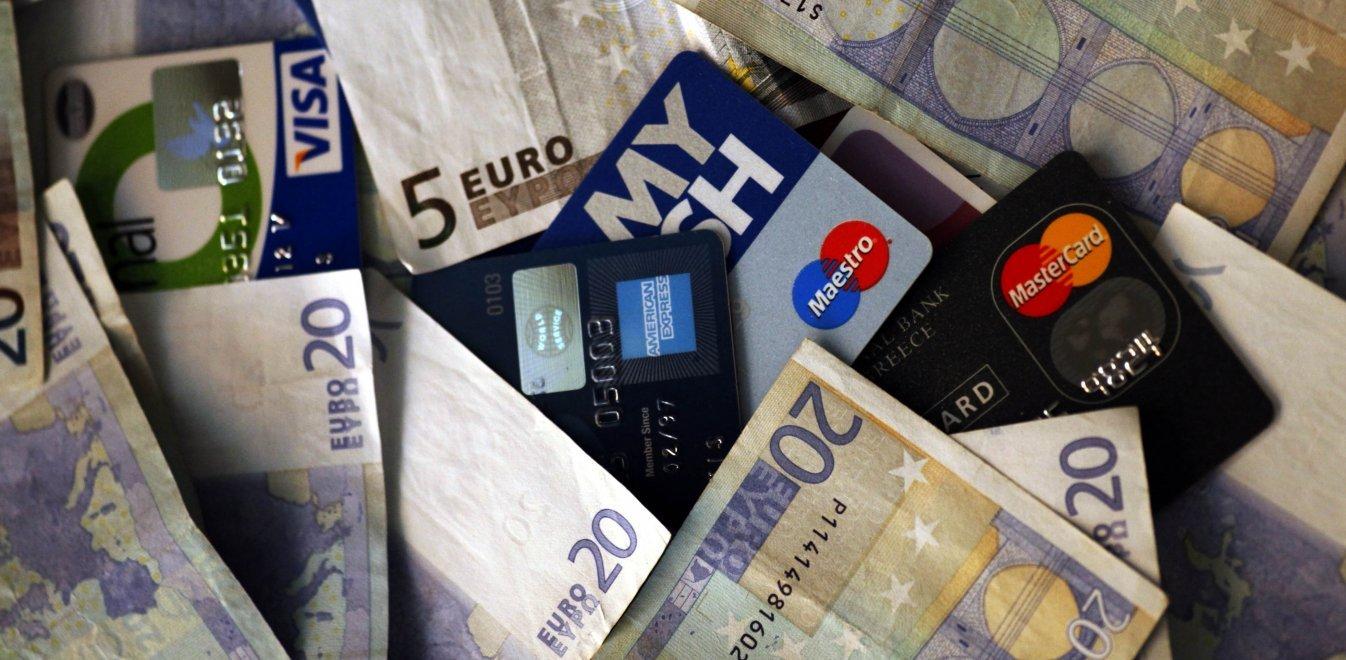 Κίνητρα για ξένους συνταξιούχους στην Ελλάδα