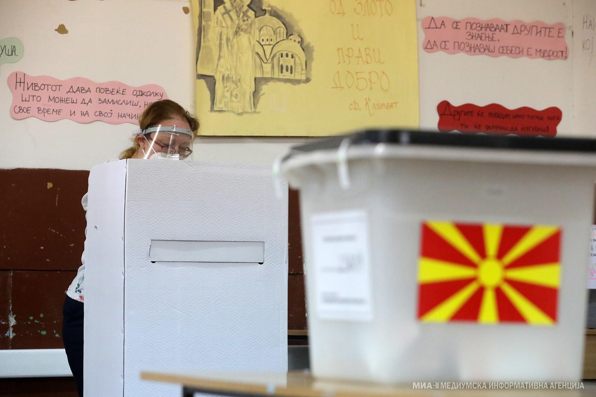 Βόρεια Μακεδονία: Και επίσημα το SDSM 46 έδρες και το VMRO-DPMNE 44