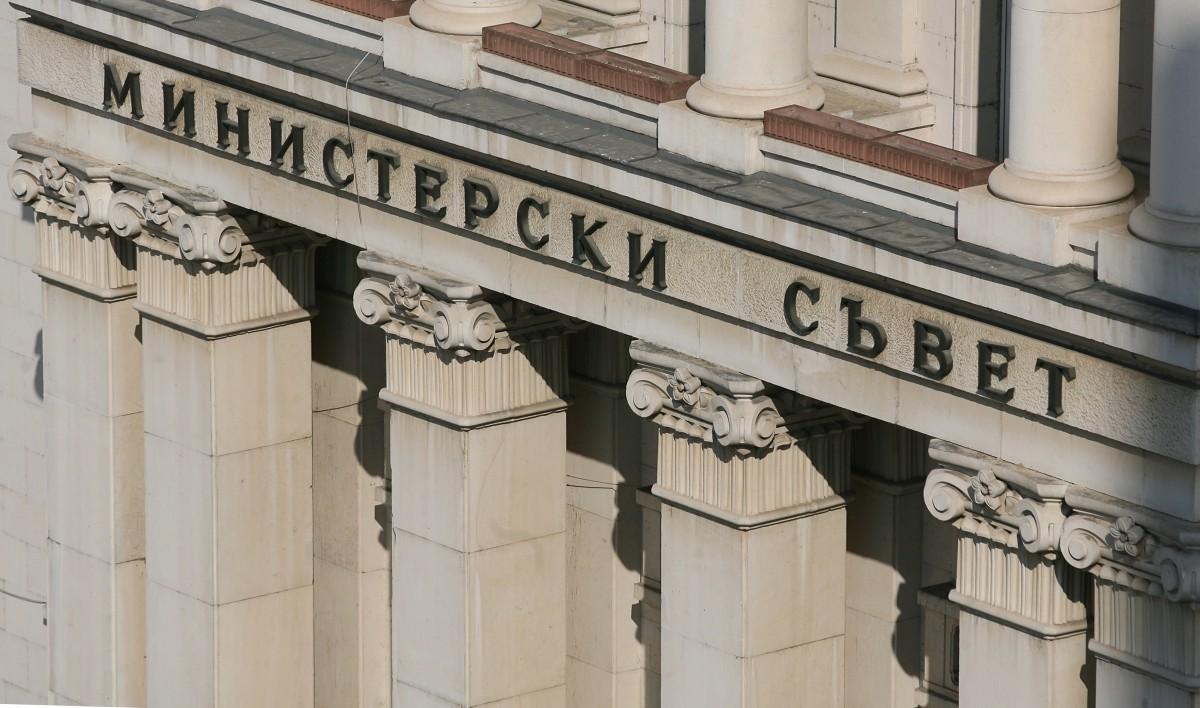 Βουλγαρία: Συνάντηση GERB Ενωμένων Πατριωτών για το μέλλον της κυβέρνησης