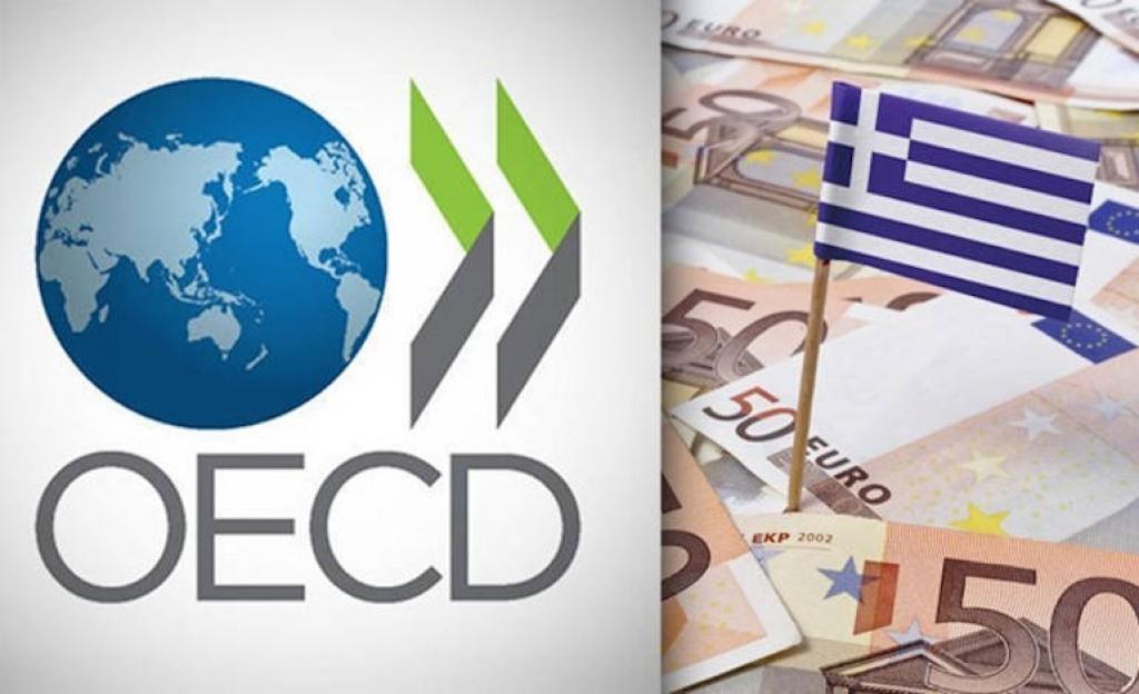 Εφιαλτικές προβλέψεις ΟΟΣΑ για την Ελλάδα