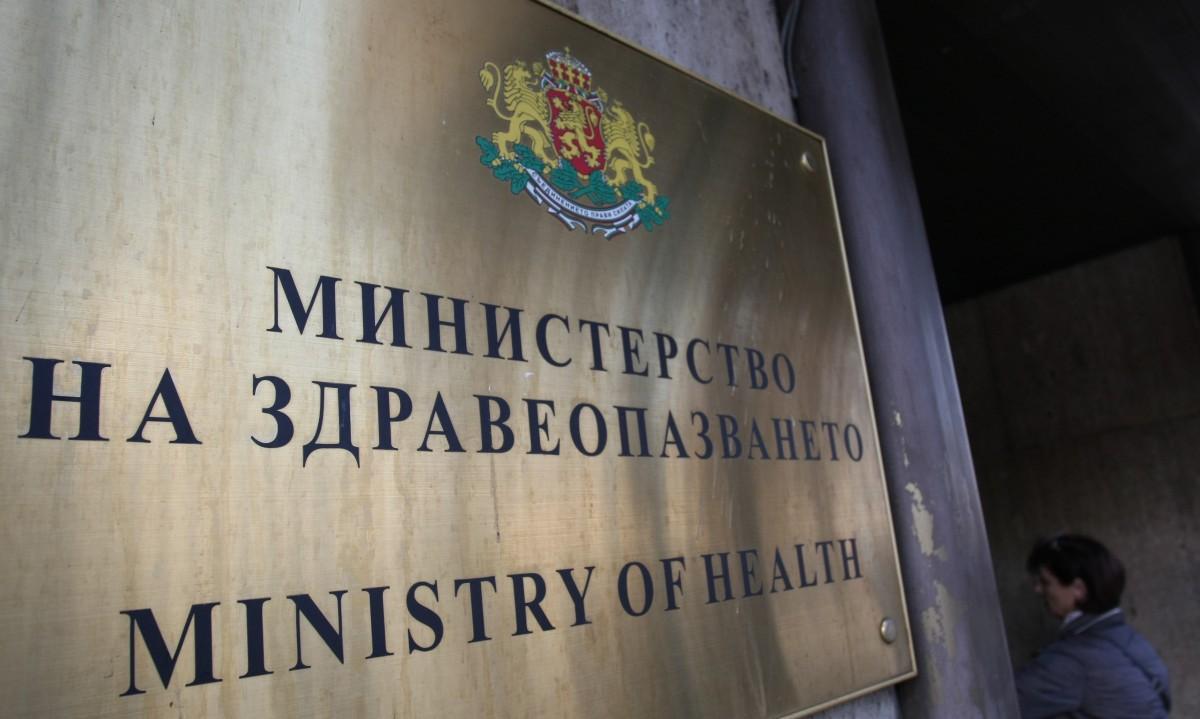 Βουλγαρία: Με αρνητικό τεστ PCR θα εισέρχονται στη χώρα τουρίστες από 10 χώρες