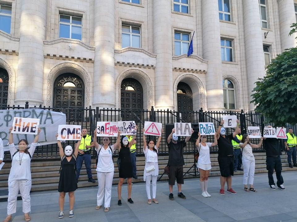 Βουλγαρία: Συνεχίστηκαν για 21η μέρα οι διαδηλώσεις με αποκλεισμούς πόλεων