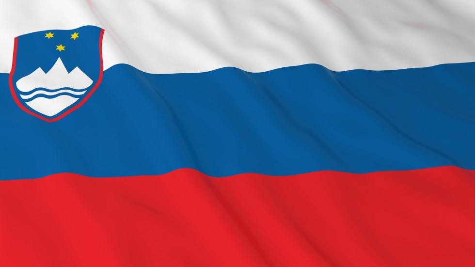 Σλοβενία: Η κυβέρνηση εξέδωσε κρατικό ομόλογο αξίας 50 εκατομμυρίων ευρώ