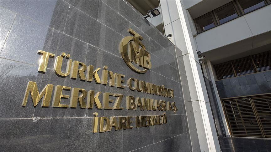 Τουρκία: Η Κεντρική Τράπεζα μειώνει στο μισό τα όρια ρευστότητας