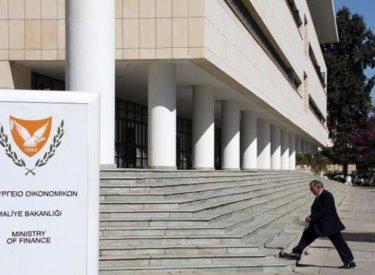 Κύπρος: Ολοκληρώθηκε η διαπραγμάτευση για την επικαιροποίηση της Σύμβασης για τη Διπλή Φορολογία με την Ρωσία