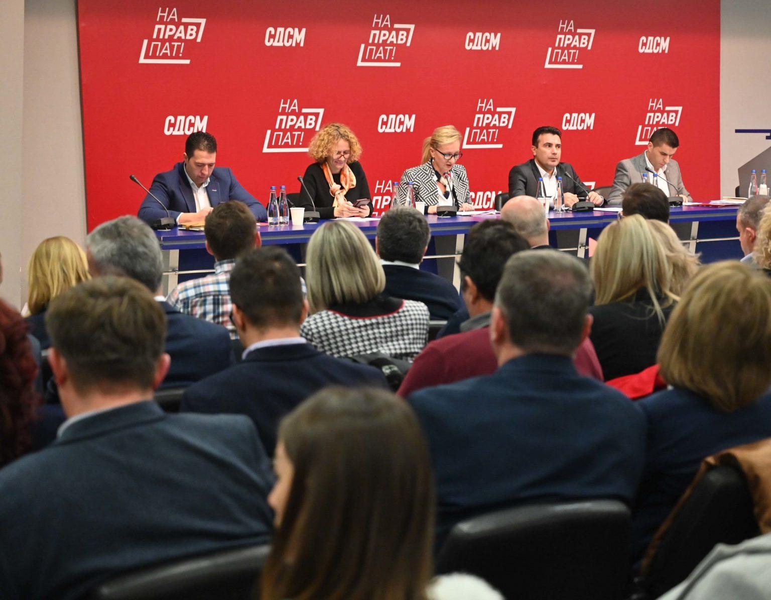 Βόρεια Μακεδονία: Στα κομματικά όργανα των SDSM-DUI η συμφωνία για σχηματισμό κυβέρνησης