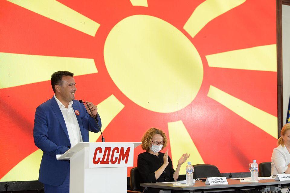Βόρεια Μακεδονία: Ανακοίνωσε τους Υπουργούς του SDSM o Zaev