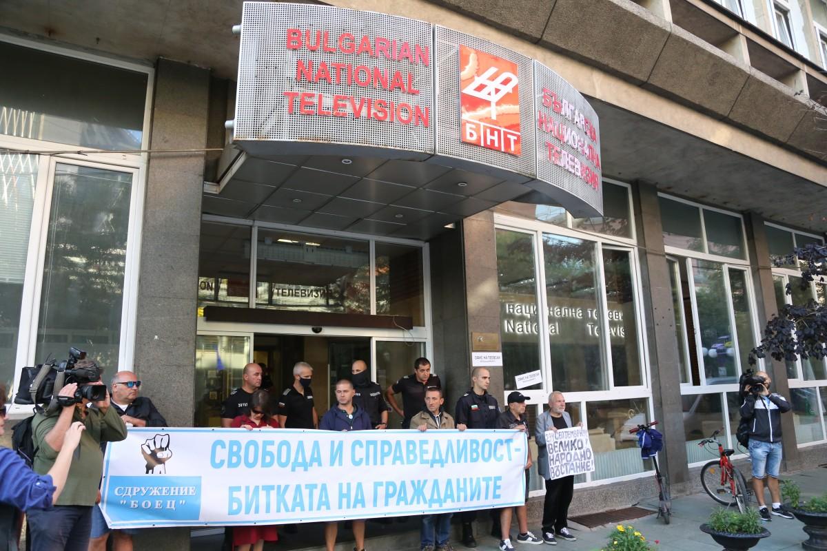 Βουλγαρία: Την είσοδο της Βουλγαρικής Τηλεόρασης απέκλεισαν οι διαδηλωτές