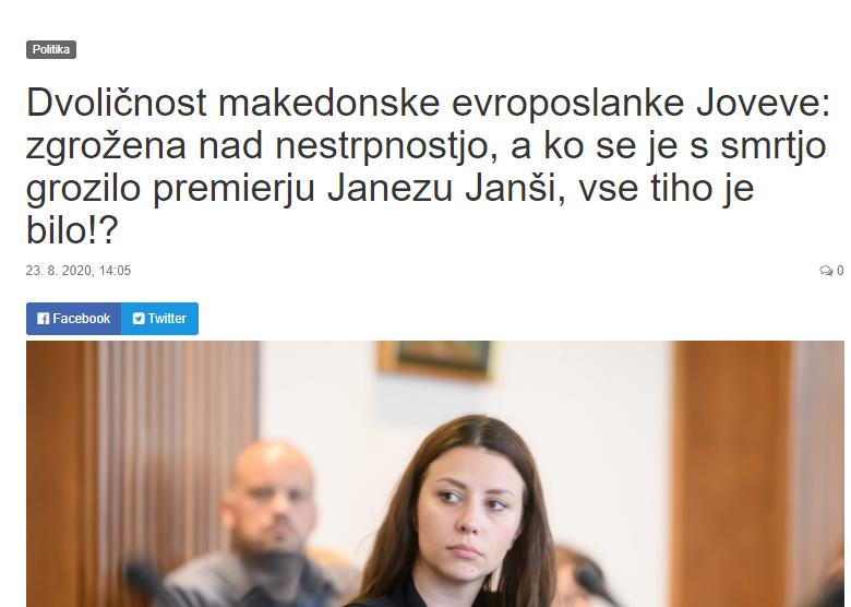 Σλοβενία: Στόχος επιθέσεων η Ευρωβουλευτής Joveva από φιλοκυβερνητικά ΜΜΕ