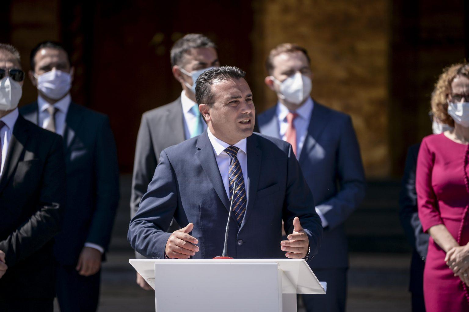 Βόρεια Μακεδονία: Η νέα Κυβέρνηση θα λύσει τα εσωτερικά προβλήματα, δήλωσε ο Zaev