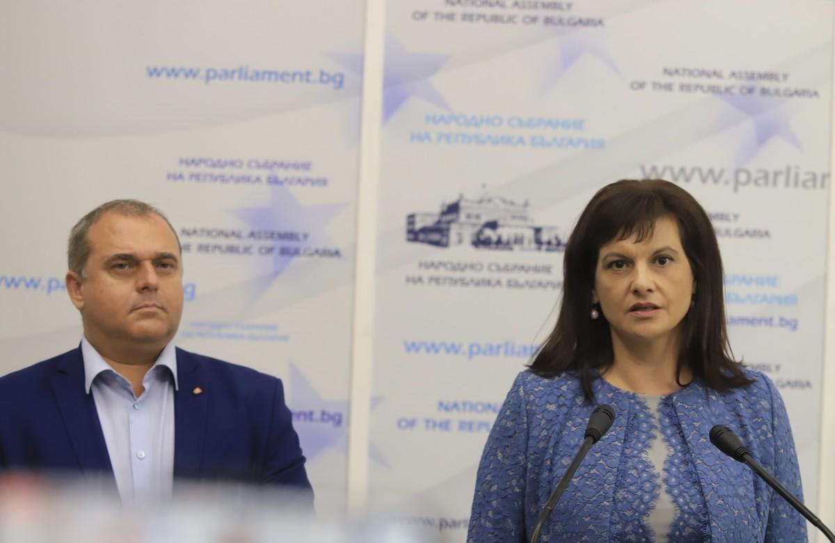 Βουλγαρία: Κατέθεσε στη Βουλή το νομοσχέδιο για το Νέο Σύνταγμα το GERB