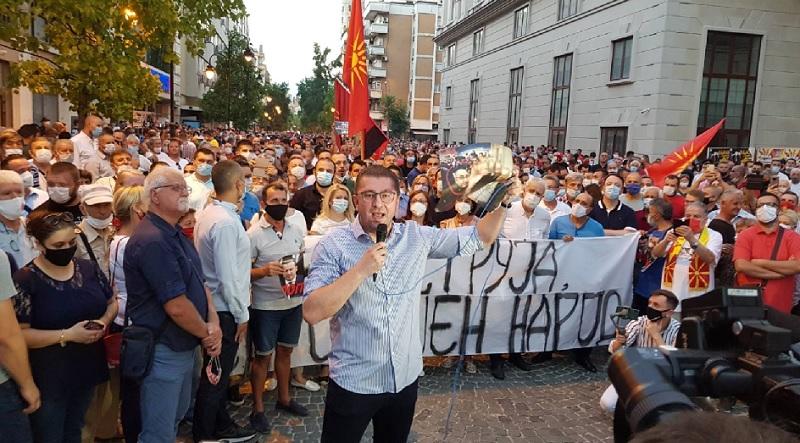 Βόρεια Μακεδονία: Πραγματοποιήθηκε η πρώτη αντικυβερνητική διαμαρτυρία του VMRO-DPMNE
