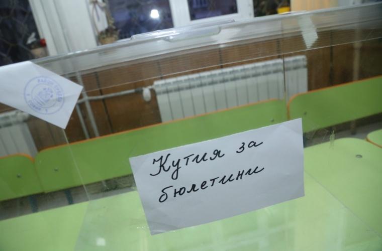 Βουλγαρία: Οι τροποποιήσεις στον εκλογικό κώδικα εισέρχονται για δεύτερη ανάγνωση στη Βουλή