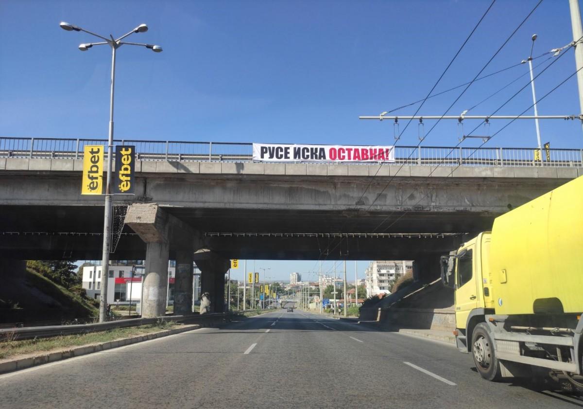 Βουλγαρία: Απέκλεισαν οι διαδηλωτές την κυκλοφορία στη γέφυρα του Δούναβη στο Ρούσε