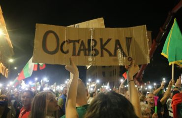 Βουλγαρία: Ένταση συγκρούσεις και τρεις αστυνομικοί τραυματίες στην 3η «Μεγάλη Λαϊκή Εξέγερση»