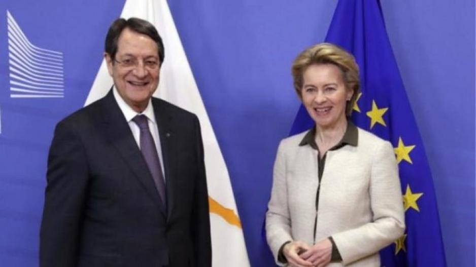 Κύπρος: Ενημέρωση Αναστασιάδη από την Von der Leyen για την επικοινωνία της με τον Erdogan