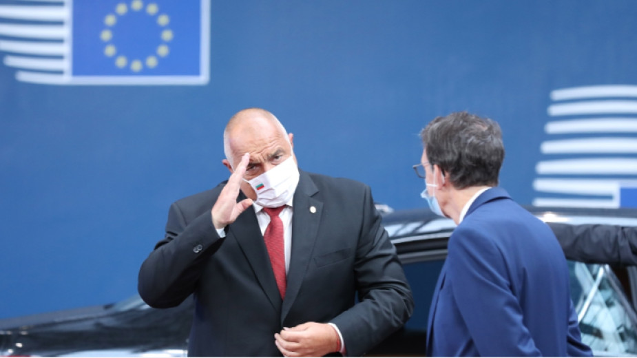 Borissov: Η έκθεση της Ευρωπαϊκής Επιτροπής είναι αντικειμενική