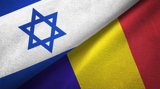 Πραγματοποιήθηκε η πρώτη τηλεδιάσκεψη Ρουμανίας-Ισραήλ στον οικονομικό τομέα