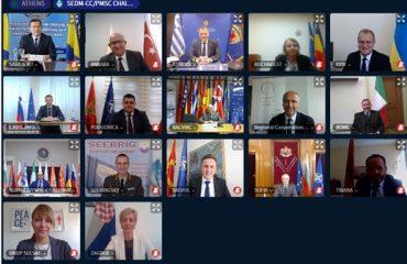 B-E: Συμμετοχή Εκπροσώπου του ΥπΑμ σε τηλεδιάσκεψη της Πρωτοβουλίας SEDM