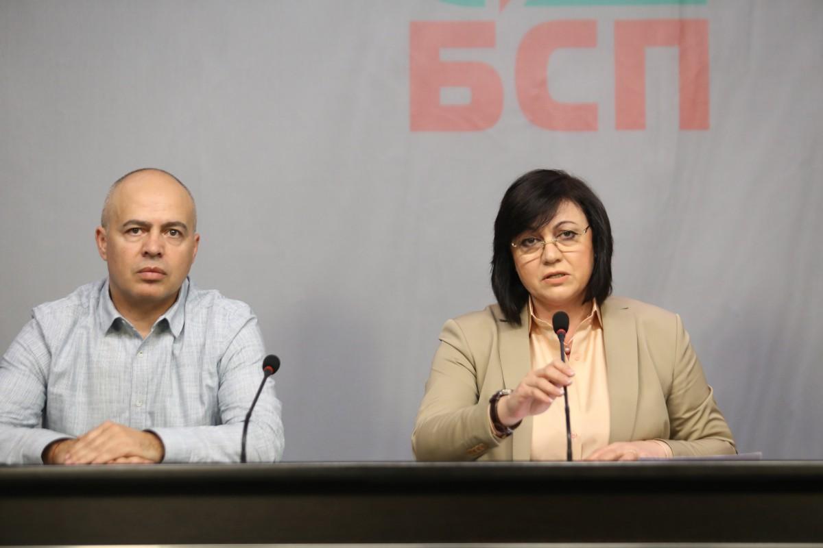 Βουλγαρία: Σε προεκλογικούς ρυθμούς το Σοσιαλιστικό Κόμμα