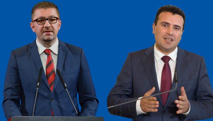 Βόρεια Μακεδονία: Δεν υπάρχει λόγος για συνάντηση των ηγετών διαμηνύει ο Zaev