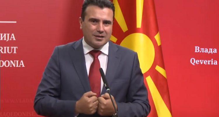Zaev: Η Βουλγαρία δεν απαιτεί αλλαγή του Συντάγματος