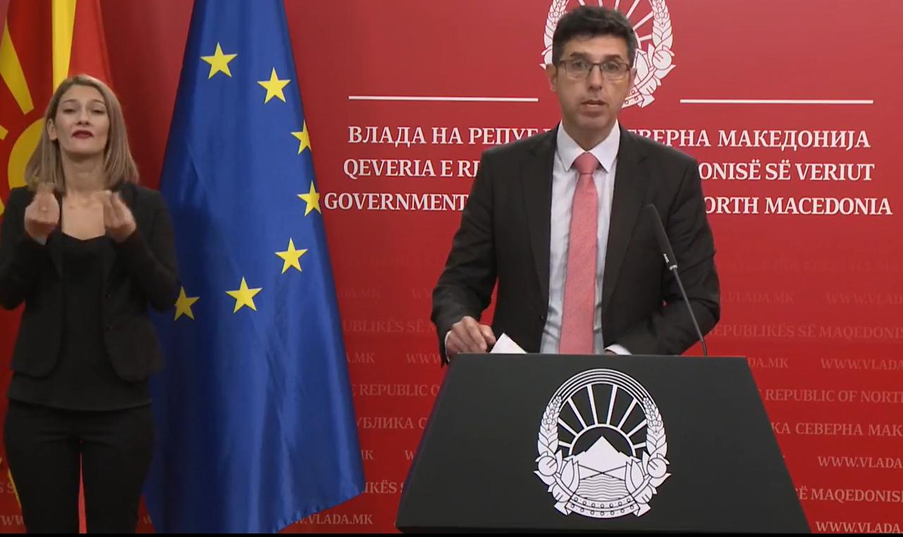 Βόρεια Μακεδονία: Η Κυβέρνηση καταδικάζει της δηλώσεις του Βούλγαρου ΥΠ.ΑΜ