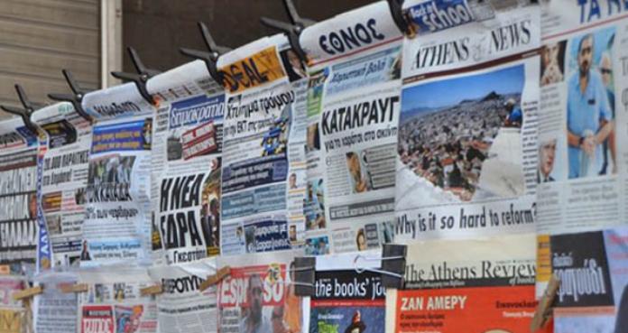 Ελλάδα: Επιχειρηματικά και άλλα συμφέροντα εξυπηρετούν τα μέσα ενημέρωσης σύμφωνα με έρευνα