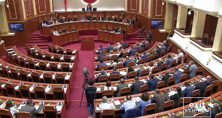 Αλβανία: Σε δεύτερη ψηφοφορία εγκρίθηκαν από τη Βουλή οι τροπολογίες τους Εκλογικού Κώδικα, χωρίς αλλαγές