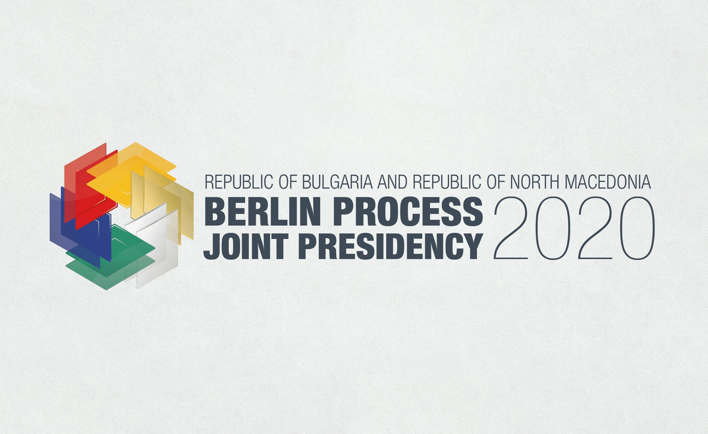 Δυτικά Βαλκάνια: Διαδικτυακή Σύνοδος των ΥΠΕΞ της Διαδικασίας του Βερολίνου στις 9 Νοεμβρίου