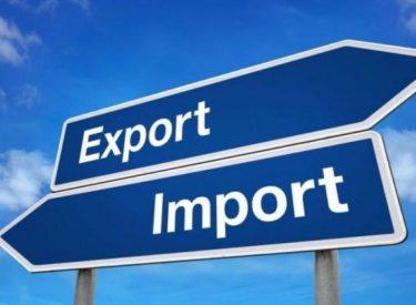 Σλοβενία: Το εξωτερικό εμπόριο αγαθών τον Απρίλιο του 2021 είναι σημαντικά υψηλότερο από ό, τι πριν από ένα χρόνο